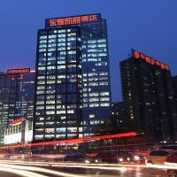 北京東煌凱麗酒店酒店預訂
