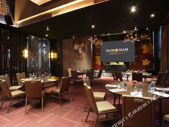 曼谷暹羅名家設計酒店(Siam@Siam Design Hotel Bangkok)多功能廳