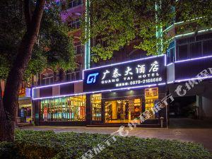普洱廣泰大酒店