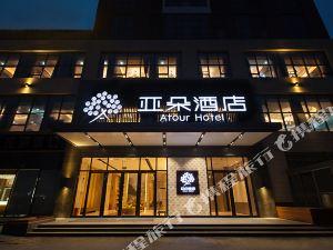 襄陽長虹北路亞朵酒店