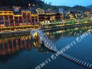 鳳凰映·月橋江景客棧
