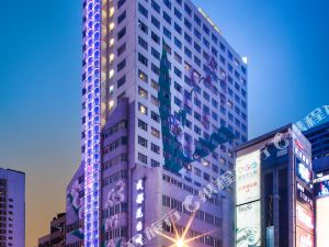 花園城大酒店(成都春熙太古裏店)