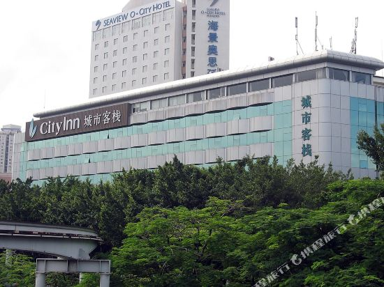 City Inn (Shenzhen Splendid China)
