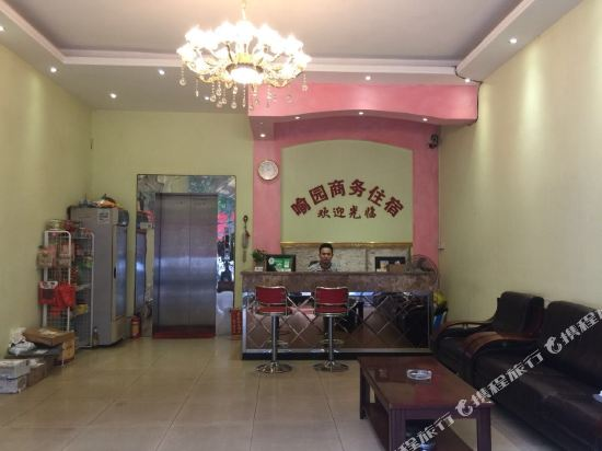 Zhongshan Guzhen Yuyuan Business Inn