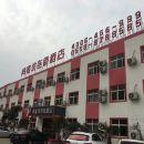 連雲港尚客優酒店新汽車站店