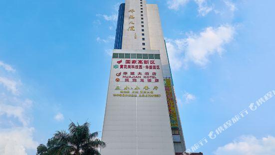 Kaiserdom Hotel (Guangzhou Huanghuagang Metro Station)