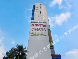 凱旋龍連鎖酒店(廣州黃花崗地鐵站店)(Kaiserdom Hotel (Guangzhou Huanghuagang Metro Station))