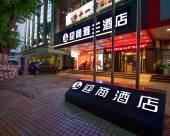 迎商酒店(廣州北京路店)(原迎商·雅蘭酒店)
