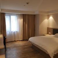 吉泰連鎖酒店(上海火車站南廣場店)酒店預訂