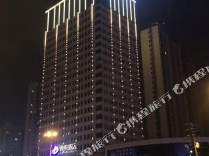 荊門錦東酒店