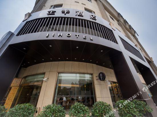 全季酒店(上海外灘金陵東路店)(Ji Hotel (Shanghai The Bund Jinling East Road))外觀
