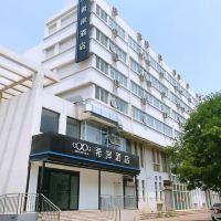 希岸酒店(天津北閘口鎮店)酒店預訂