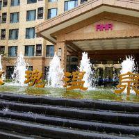北京玫瑰温泉酒店酒店預訂