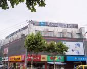 漢庭酒店(上海曹路地鐵站店)(原曹路龔路店)