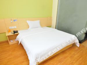 7天連鎖酒店(廣州中華廣場店)(7 Days Inn (Guangzhou China Plaza))