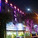 鄧州南陽秀水灣商務酒店