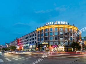 ZMAX潮漫酒店(廣州新塘地鐵站喜達華店)