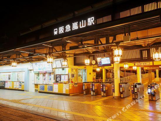 嵐山西超豪華公寓式酒店(The GrandWest Arashiyama)周邊圖片
