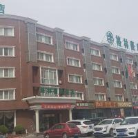 格林豪泰(北京西三旗店)酒店預訂
