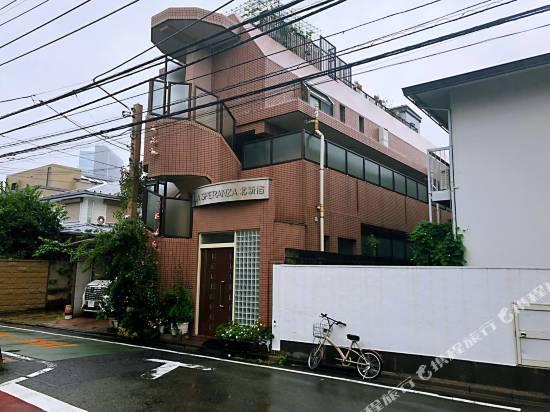 東京新宿lasperanaza民宿