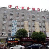 清沐連鎖酒店(常州橫林店)酒店預訂