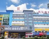 懷化晨龍茄啡酒店