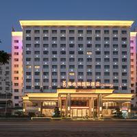 維也納國際酒店(廣州北站新雅店)酒店預訂