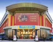 驛家365連鎖酒店(衡水高鐵站店)