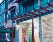 上海迪名居民宿