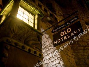 格洛藝術酒店