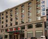 威海悅優酒店