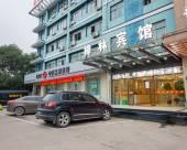 金華樟林賓館