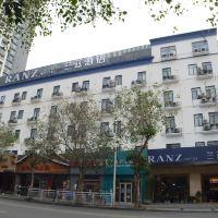 蘭茲酒店(深圳西麗店)酒店預訂