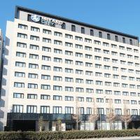 東京高輪 都城市酒店(2019年2月新開業)酒店預訂