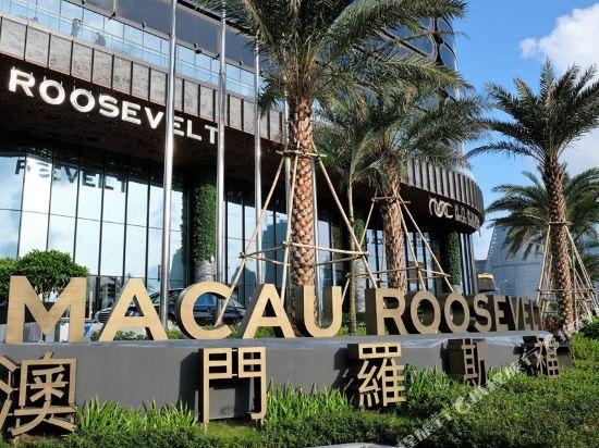 澳門羅斯福酒店(The Macau Roosevelt)外觀