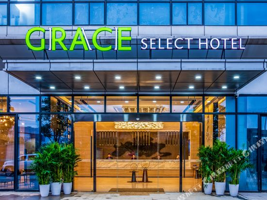 Grace Select Hotel (Wuhan International Expo Center)