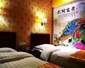 晉城晉東主題酒店