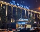 長沙縣星大悅薈酒店