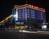 懷化海聯大酒店
