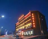 安順鑫悅温泉酒店