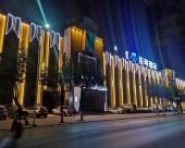 烏海巨海酒店