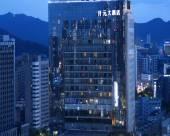 杭州開元大酒店(原瑞豪中心酒店)