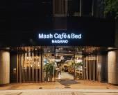 長野瑪希咖啡與床酒店 - 青年旅舍