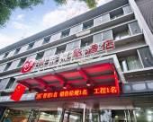 怡萊精品酒店(安慶菱湖公園店)