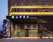 品縵酒店(長沙洋湖店)