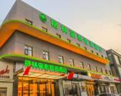 格林豪泰智選酒店(北京順義區府前西街石門地鐵站店)