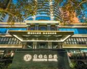 南京泊金黃埔酒店