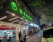 驛亭四季酒店(上海世博園店)
