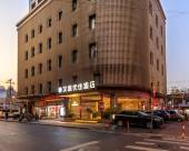 漢庭優佳酒店(上海南京東路店)