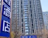 重慶黃庭一號酒店